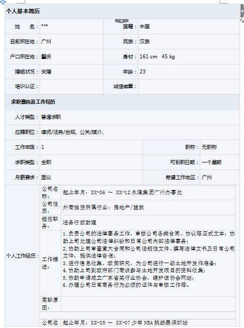 海南省空白行政区划图