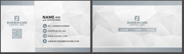 时尚简约公司企业商务个人二维码名片