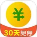 360借条iOS版