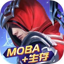 战塔英雄iOS版