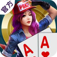 大家玩棋牌下载_大家玩棋牌手机版最新安卓下载