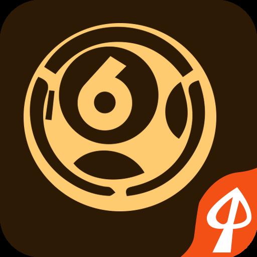 六彩宝典app下载_六彩宝典app安卓版下载安装免费