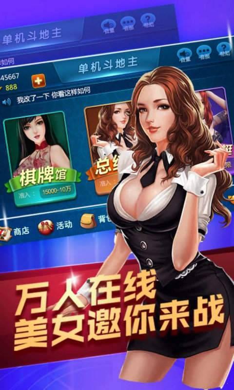 抢庄斗牛_V5.0.5一款人气火爆斗牛手游